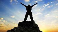 ۱۰ توصیه روانشناختی برای موفقیت
