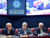 گسترش روابط تجاری و اقتصادی ایران و ترکیه در پسابرجام