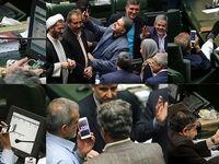 موبایلبازی نمایندگان مجلس خاطره میشود +عکس