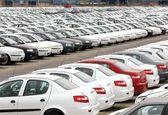 40 درصد؛ کاهش تولید خودرو