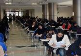 اعلام نتایج انتخابات نظام پزشکی۹۶ تهران