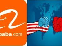 عدم تحقق وعدههای علیبابا بعلت جنگ تجاری چین و آمریکا