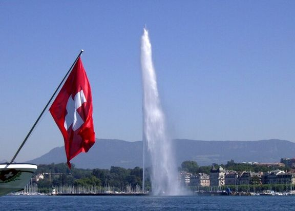 ۵بانک خارجی در سوئیس نقره داغ شدند