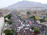 تظاهرات گسترده در یمن علیه جنگ اقتصادی ائتلاف عربی