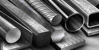 بورس کالا یکی از عوامل اصلی گرانی فولاد است