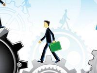 ۴ برنامه مهم در دستور کار وزارت صنعت