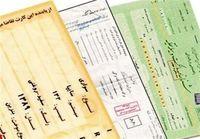 برگ سبز به عنوان سند رسمی مالکیت خودرو بلامانع است