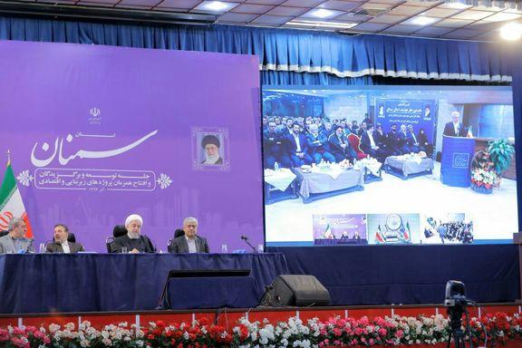 افتتاح اولین هتل هوشمند استان سمنان با مشارکت بانک ملی