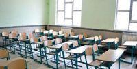 نحوه بازگشایی مدارس در مناطق آبی و زرد
