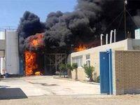 واحد صنعتی سوخته در شهرضا، تذکر کتبی گرفته بود