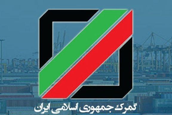 ابلاغ اصلاحیه مصوبه دولت برای یارانه ارزی کالاهای اساسی
