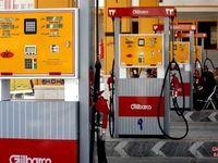 ساخت پمپ بنزین توسط اشخاص ممنوع شد