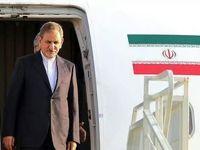 معاون اول رییسجمهور به استان کرمانشاه سفر میکند