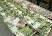 راههای افزایش درآمد دولت