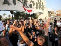 تداوم اعتراضات در بغداد و شهرهای جنوبی عراق