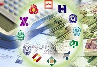 زمزمه کاهش سود بانکی تا پایان سال