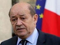 فرانسه: حمایت از برجام چک سفید امضا نیست