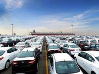 چند خودرو خارجی در گمرک دپو شده است؟
