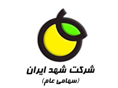 شهد ایران