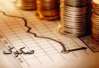 شکستن رکورد پذیرهنویسی اوراق اجاره در بازار سرمایه