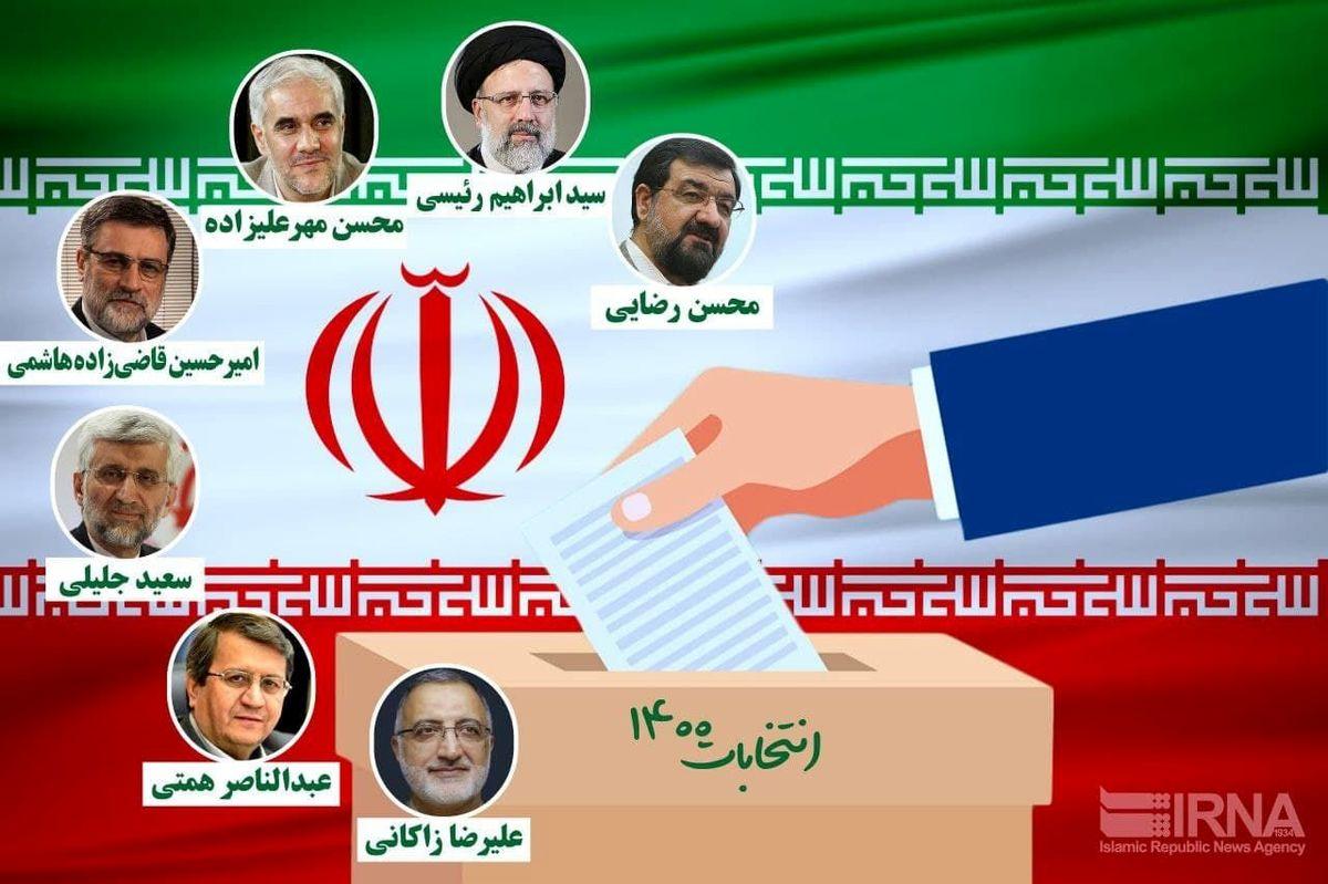 جدول تبلیغات رادیویی و تلویزیونی نامزدها در روز پنجشنبه ۲۰ خرداد