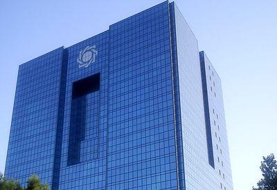 بانک مرکزی هشدار داد؛ ریسک بالای خرید ارزهای
