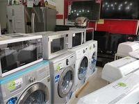 فروش گارانتیهای تقلبی در بازار لوازم خانگی