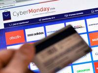 دوشنبه سایبری به روز رکوردساز خرید آنلاین تبدیل شد
