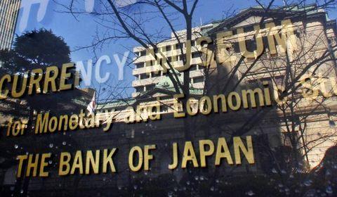 بانک مرکزی ژاپن نرخ بهره را منفی ۰.۱ درصد اعلام کرد