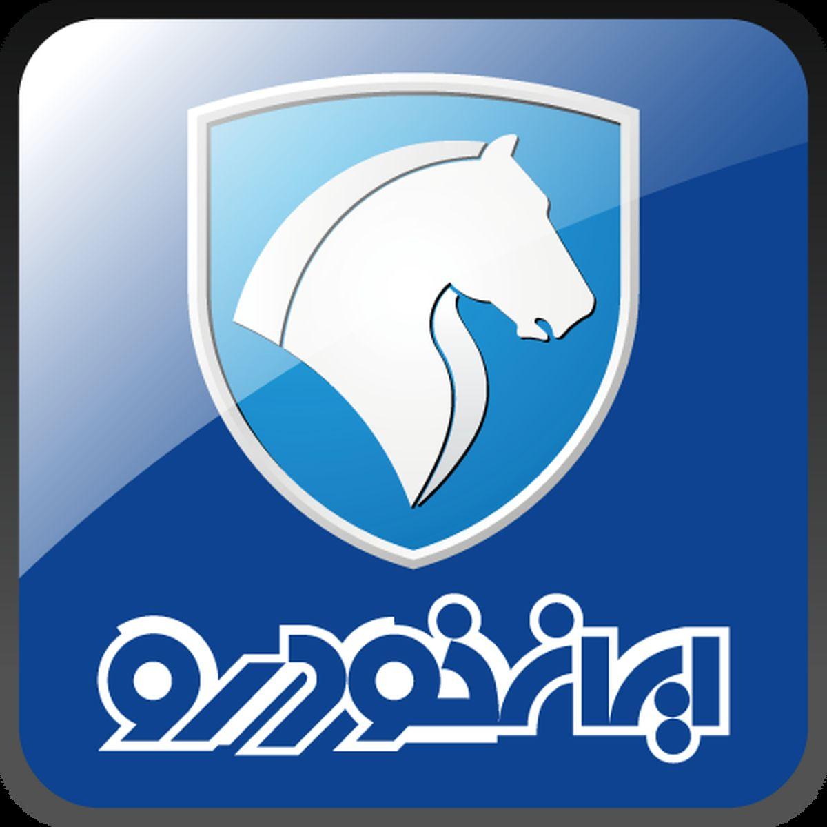 قیمت روز خودرو ایران خودرو (جدول معاملات)