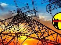 تامین برق تهران چقدر هزینه دارد؟