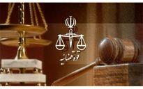 آغاز رسیدگی به اتهامات زوجی با ۶۰۰شاکی در دادگاه انقلاب