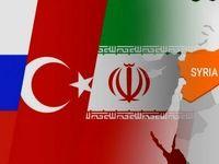 برگزاری نشست سهجانبه ایران، روسیه و ترکیه درباره سوریه