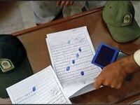 ماجرای ۲ ماه شکنجه پیرزن پولدار