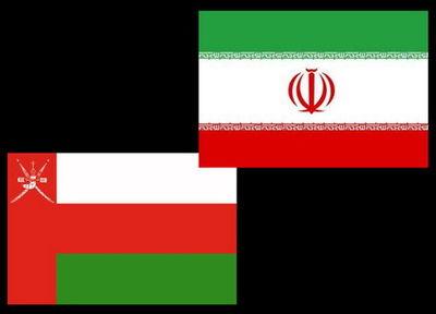تسهیلات جدید عمانیها برای صدور ویزا به تجار ایران