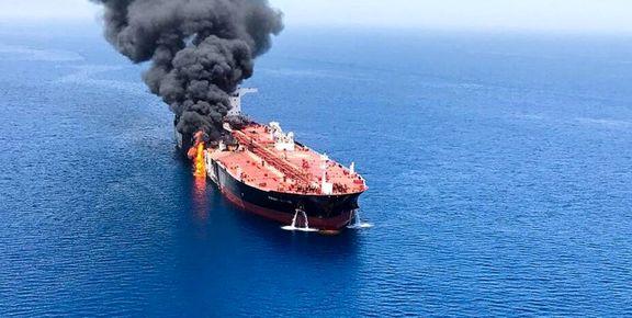بیانیه کمیته ۴گانه عربستان، امارات، آمریکا و انگلیس علیه ایران