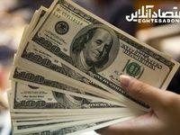 قیمت دلار امروز چند؟ (۱۳۹۹/۵/۲۳)