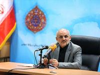 پاداش فرهنگیان تا مهر پرداخت میشود