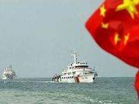 آمریکا باز هم خط قرمز چین را شکست