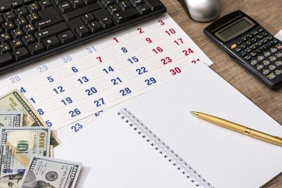 تعطیلی پنجشنبهها چه اثری بر اقتصاد دارد؟