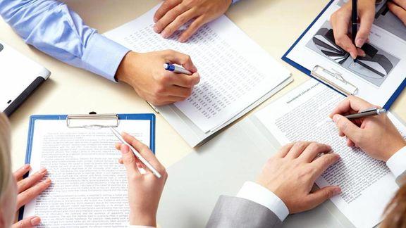 «فلوله» کامیاب در مزایده/ «حفارس» از عقد یک تفاهم نامه خبر داد