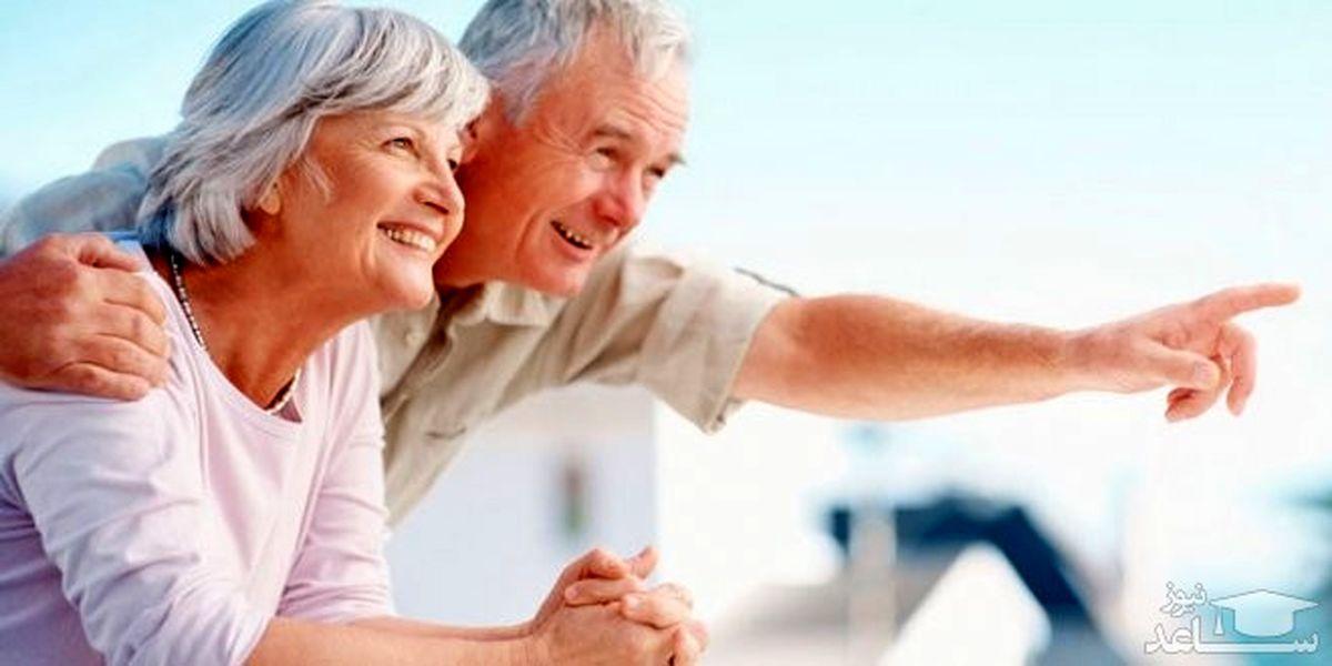 با این راهکارها سبک زندگیتان را بعد از ۶۰ سالگی تغییر دهید