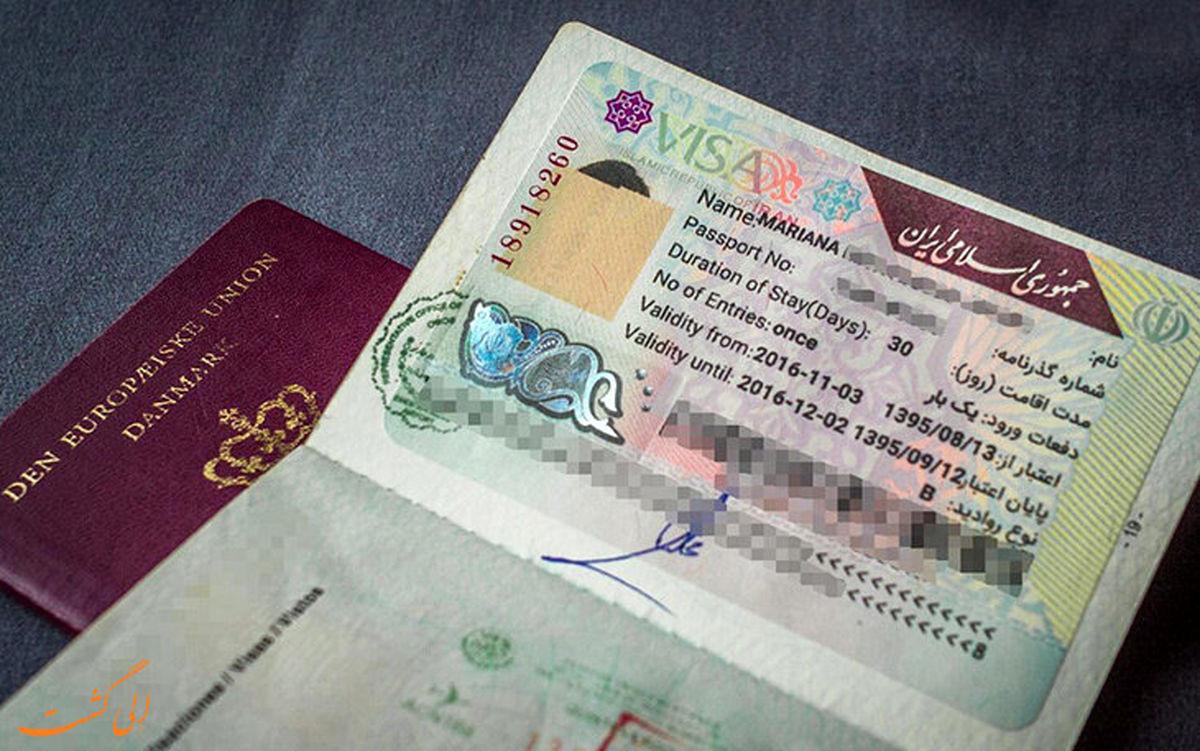 دلیل سرگردانی مسافران در عراق اعلام شد