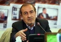 شورای عالی استانها با جدایی ری از تهران مخالف است