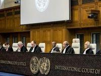 وکلای ایرانی امروز در دادگاه لاهه از حقوق ایران دفاع میکنند
