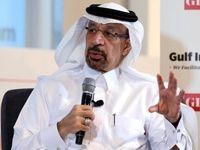 چین از عربستان نفت بیشتری نخواسته است