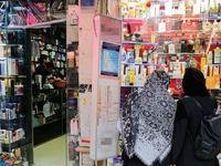 یکهتازی قاچاق آرایشیها