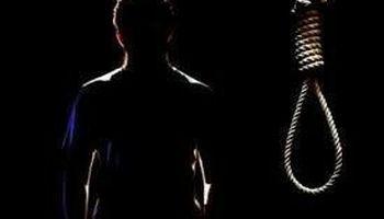 اعدام سارق مسلح در ملاء عام