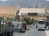 بازگشایی گذرگاه مرزی «پشته سرتک» اقلیم کردستان با ایران