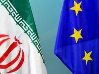 اتحادیه اروپا از گام هستهای تازه ایران ابراز نگرانی کرد